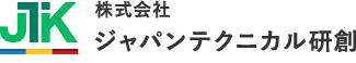株式会社ジャパンテクニカル研創
